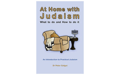 homejudaism-blogsize