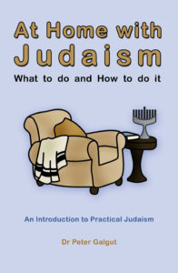 at-home-judaism-frontcover